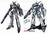 Bandai's Macross Frontier Toys Based On CONCEPT ART?-vf-25_sketch_1.jpg