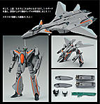 Vote for the 2009 Toyark Toy of the Year-vf-11b.jpg