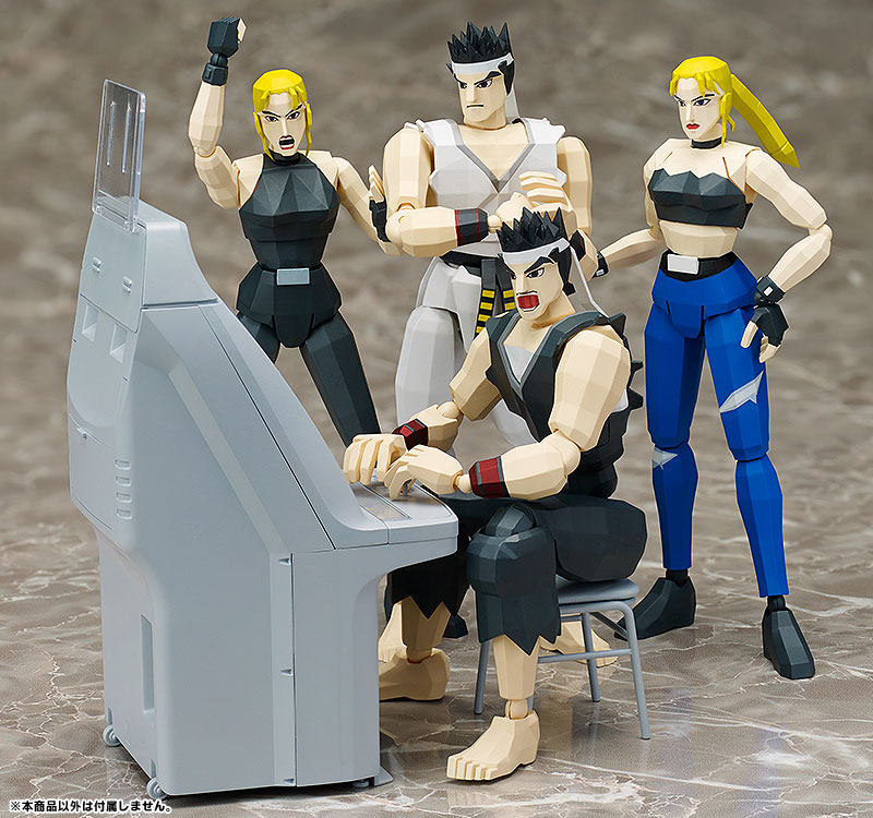 Figma Virtua Fighter-virtua-fighter.jpg