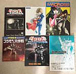 My Collection-img_1190.jpg