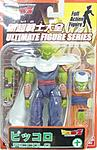 What's With My Piccolo?-bana02415_a.jpg