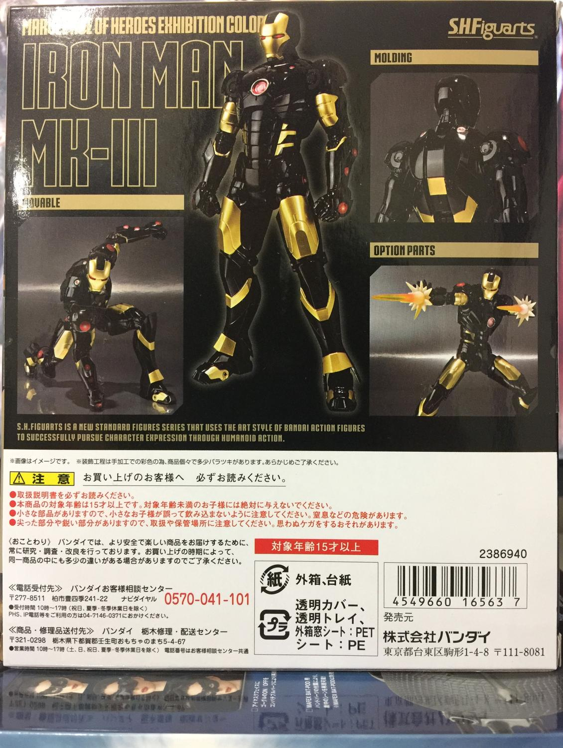 S.H.Figuarts Appreciation Thread-img_0210.jpg