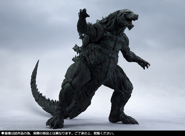 SH MonsterArts Godzilla Monster Planet-3.jpg