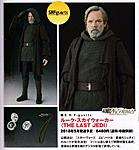 Tamashii Nations Star Wars-23659630_1547599141961285_4701239470855137160_n.jpg