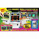 1/12 Scale Arcade Game Center-arcade-real-lcd-gashapon-11-2017.jpg