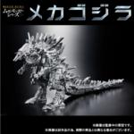 Godzilla: City on the Edge of Battle SH MonsterArts-mechagodzilla.jpg