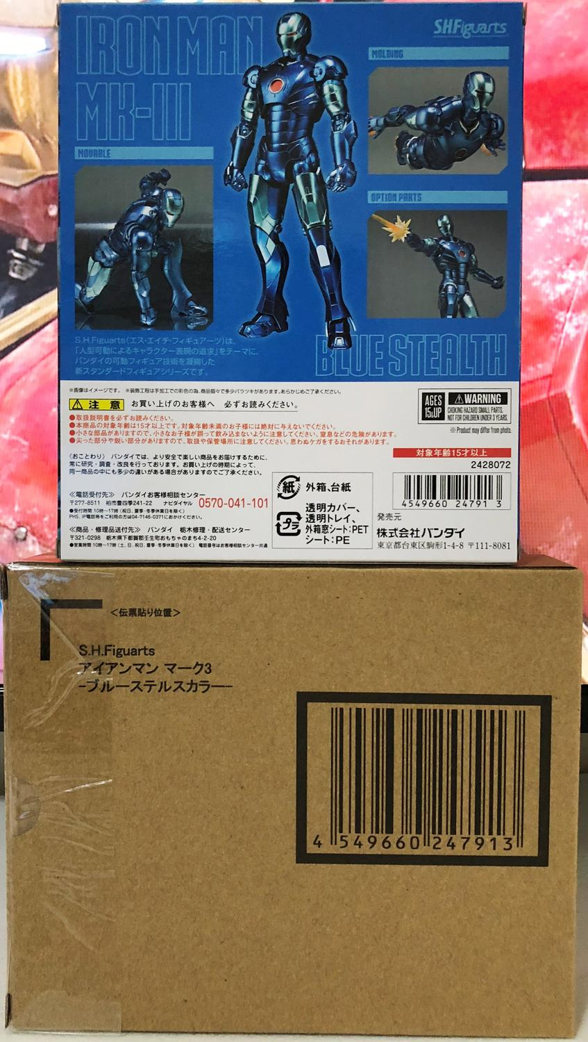Tamashii Comic-Con 2018 Exclusives-img_1783.jpg