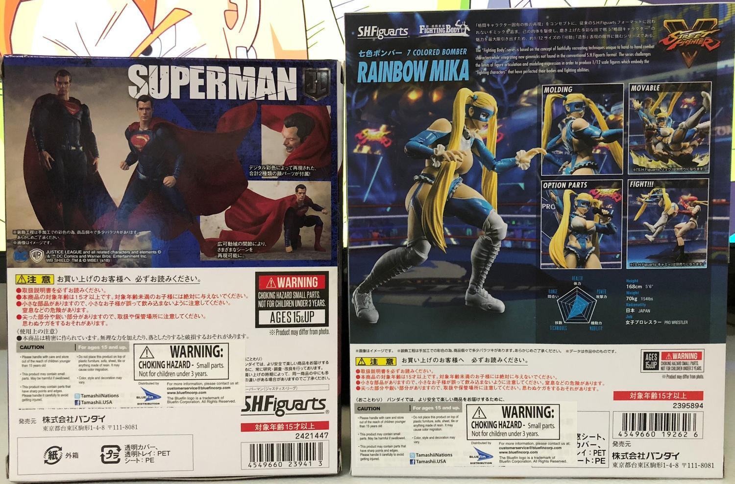S.H.Figuarts Appreciation Thread-img_1906.jpg