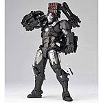 Revoltech War Machine-wm-8-.jpg