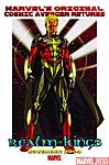 Top 10 Marvel Universe Figures I want to see-quasar-modern.jpg