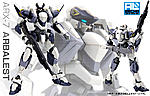Alter 1/60 ARX-7 Arbalest-arbalest.jpg