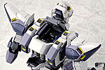 Alter 1/60 ARX-7 Arbalest-arbalest2_2.jpg
