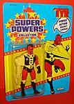 Large DC super powers Collection!!-tyr.jpg